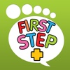 First Step Plus - Fun and Learning Game for Toddlers, Pre Schoolers and Kids