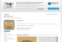 A beautiful and authentic Quran for iOS