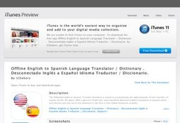 Offline English to Spanish Language Translator / Dictionary . Desconectado Inglés a Español Idioma T