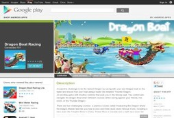 Dragon Boat Racing Game