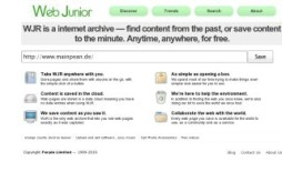 Web Junior (WJR)